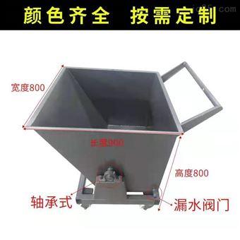 机床专用排屑机废料铁屑料斗集屑车