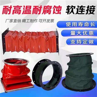 吊环式防火通风耐磨耐温阻燃帆布伸缩软连接