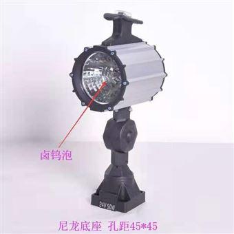 JL50F50/30WJL50F系列卤钨泡工作灯