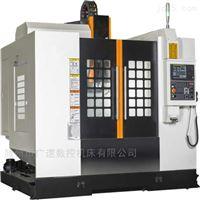 VMC850加工中心广速品牌中国台湾工艺全国联保