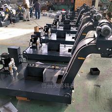供货商磁性刮板排屑机