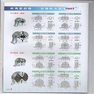 宁波中国台湾THRT气刹、油刹圆盘尾座