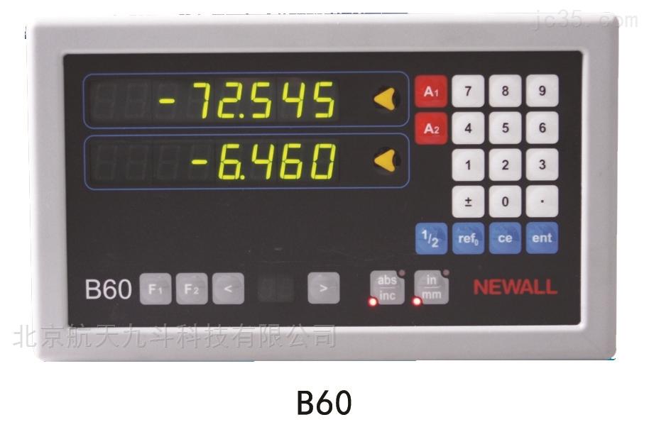 B60數顯表(已停產)