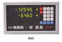 B60数显表(已停产)