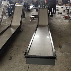 按需定制供应机床磁性刮板排屑机