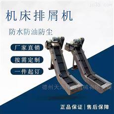按需定制数控机床链板式排屑机