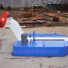 青岛加工中心链板排屑机生产销售按需定做