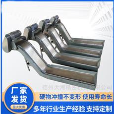 重型废料磁性刮板排屑机