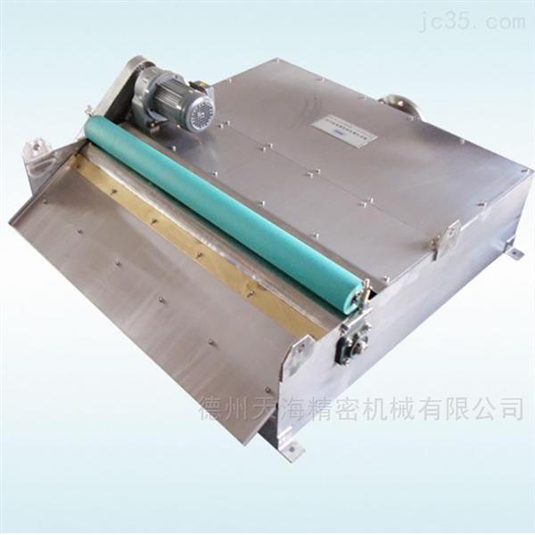 加工机床机械胶辊型磁性分离器