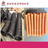 徐州挖掘机拉链式油缸气缸伸缩防护罩