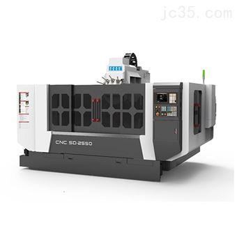 SD2550铝型材cnc加工