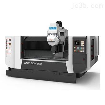 SD2550大型高速型材加工机器