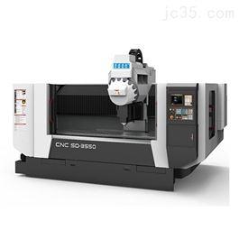 SD3550数控型材加工机器