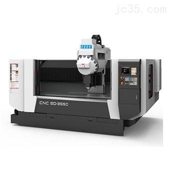 SD3550大型数控铝型材加工机器
