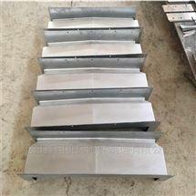 沧州钢板防护罩
