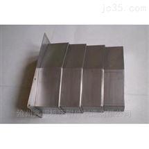 龙门铣床钢板防护罩厂