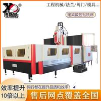 BOSM-2625定梁式重型数控钻床