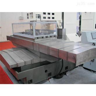 伸缩式机床钢制防护罩