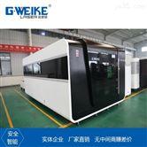 四川激光切割机钢板LF4020GA