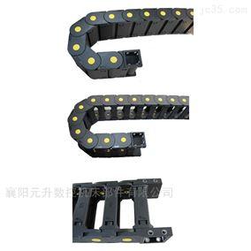 电线塑料拖链