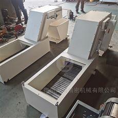 tcpb输送效率高定做废料链板排屑机