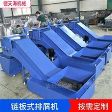 tcpb生产各种型号链板排屑机