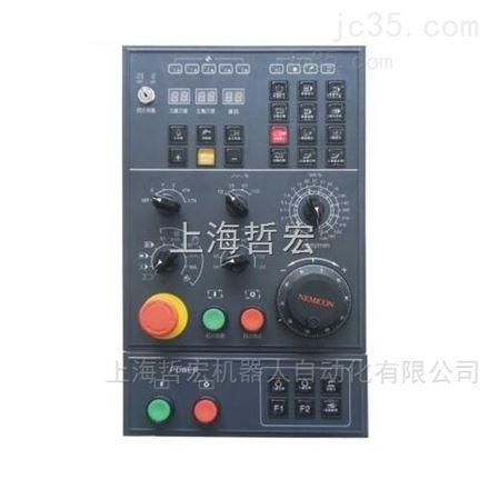 数控钻孔中心控制面板