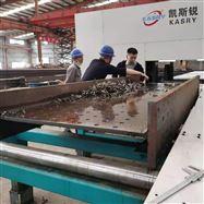 KR-XHH型钢相贯线切割机 海工应用