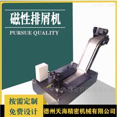 按需定制厂家磁性输送铁屑磁性刮板排屑机