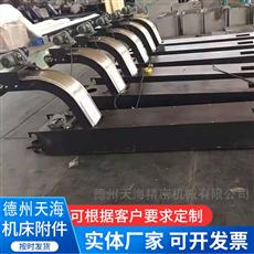 按需定制工厂定制废碎料块高速冲床刮板排屑机