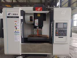 GT-850/855/1060/1160/1370立式加工中心品牌