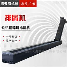 按需定制自动输料铝铜铁屑削数控机床链板排屑机