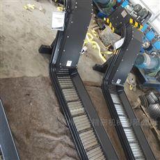 tcpb铁屑粉末输送设备链板排屑机