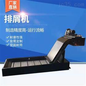 面议TGP型提升式刮板排屑机
