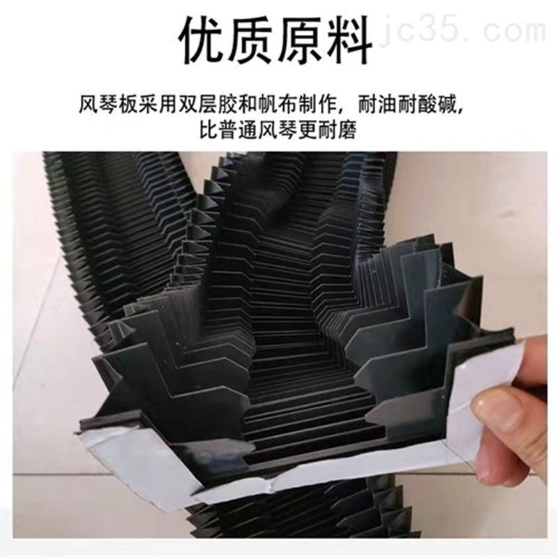 风琴机床雕刻机柔性伸缩式直线导轨防护罩