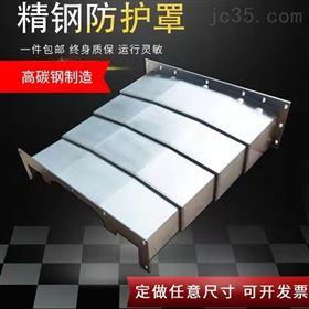面议激光切割机耐高温耐磨钢板防护罩