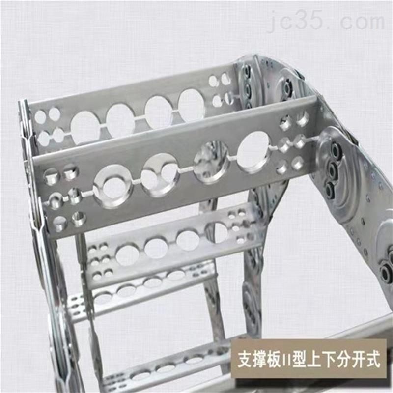 TL型钢制拖链