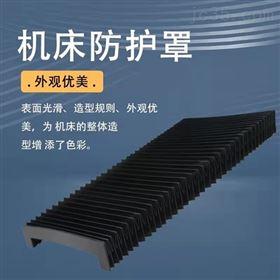 数控机床伸缩式风琴防护罩