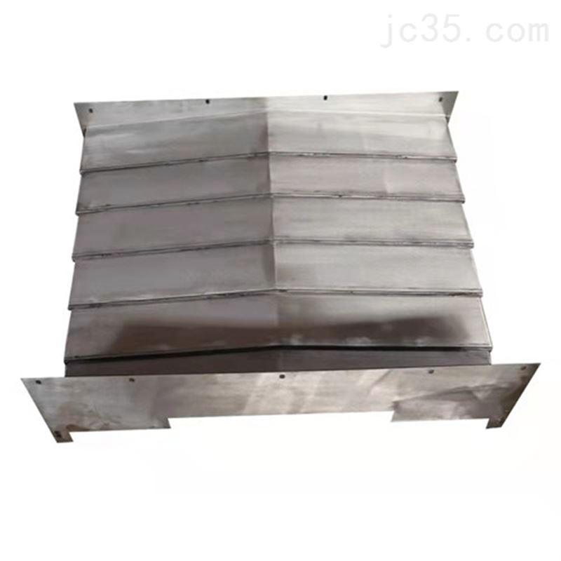 数控机床钢板式防护罩