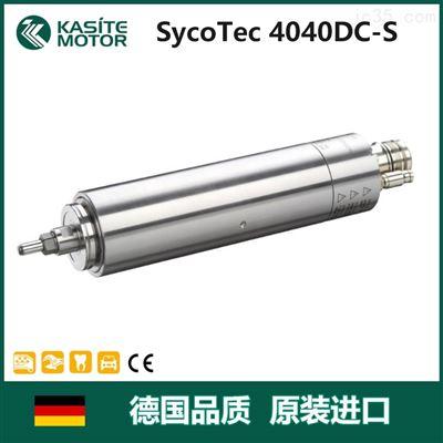 4040 DC S数控加工中心主轴
