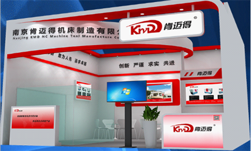 CIMT參展預告|肯邁得將攜多款精品機床亮相中國國際機床展