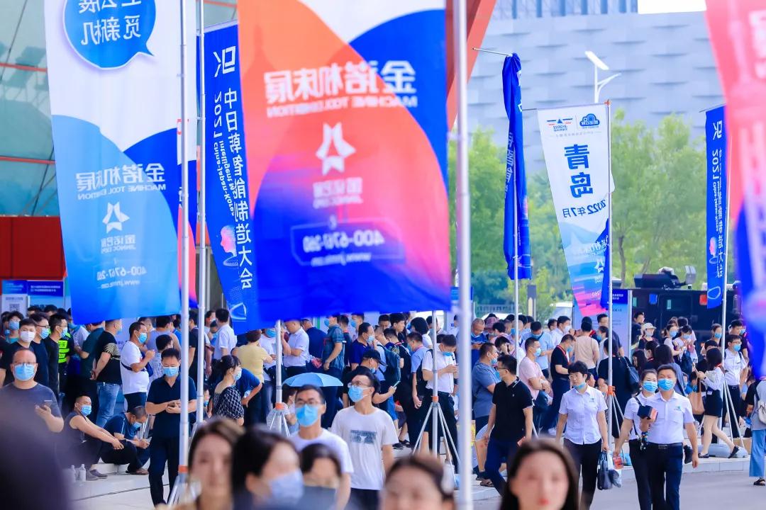 第24届青岛国际w88网站手机版展览会圆满闭幕!