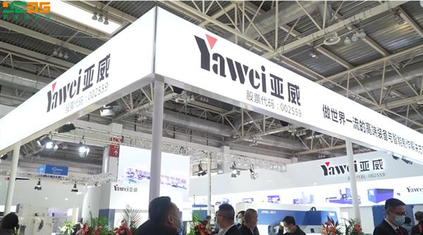 亚威股份亮相第十七届中国国际机床展,机床商务网带你参观展台现场