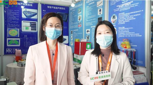 硕德检测参展CIMT 2021 专访总经理彭春
