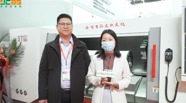 屹捷数控亮相CIMT2021 机床商务网专访屹捷总经理张瑜
