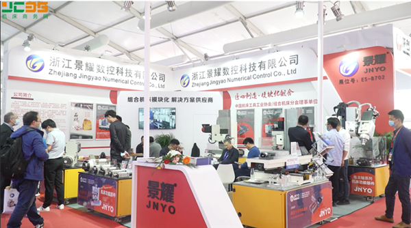 景耀数控参展第十七届中国国际机床展 展位现场人潮涌动