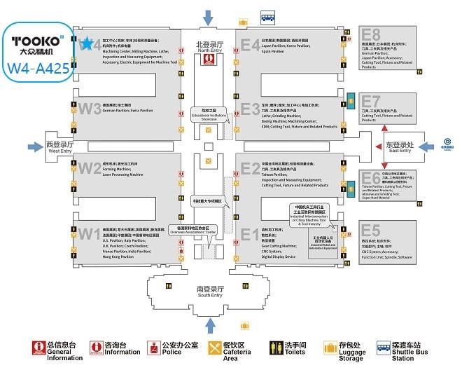 大众精机携新型车铣中心及技术亮相CIMT2021中国机床展