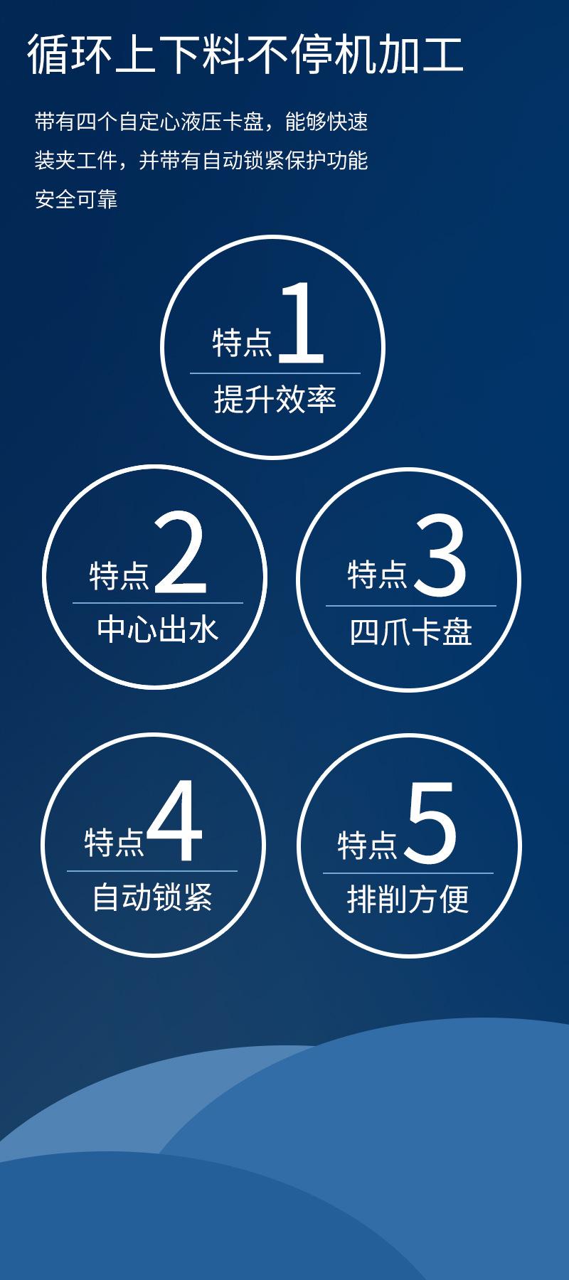 四工位5.jpg